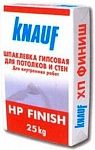 Шпаклевка Knauf HP Finish, 10 кг.